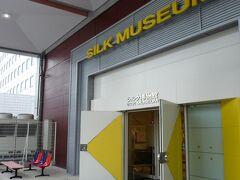 開港広場を横切ると目の前がシルクセンター、その2階にシルク博物館があります。生糸は日本の最大の輸出品。だからここにシルク博物館があるのです。