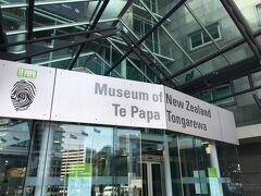 国立博物館テ・パパ・トンガレワ。 入場が無料なんて贅沢!