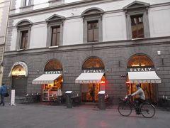 「イータリー」 トリノで本店に行っているので、エコバックのみ買いました。   街歩きをするので、買い物すると荷物が重くなりますから。