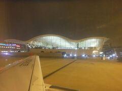 上海浦東国際空港へと到着。