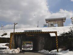 12:17 石見都賀駅到着です。