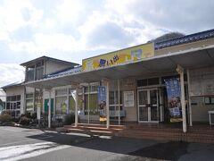 13:49 ようやく石見川本駅到着です。