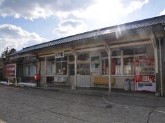14:48 川戸駅到着です。  三江線駅めぐりも終盤に差し掛かりました。