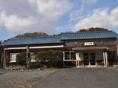 15:05 川平駅到着です。  江津駅まであと間に2駅、江津15:15発の下り列車発車にも間に合わなくなりそうです。