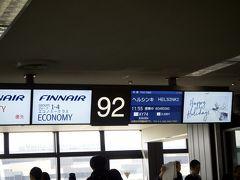 搭乗口です。まだ搭乗開始してなかったので少し休憩。 結局搭乗開始が20分ほど遅れた為、遅めの朝ごはんをとりました。 最後の日本食はオニギリ。