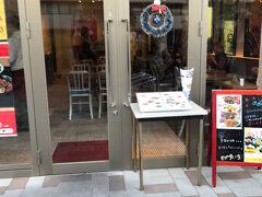今回のスタートは桜木町駅 駅付近でランチ処を探して入ったのは重慶茶櫻。 カフェのような店内のカジュアルな中華料理屋でした。