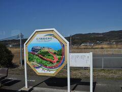 元乃隅稲成神社の紹介です。