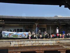 長門市駅到着です。  たくさんのお出迎え。