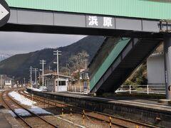 午後1時、浜原駅を後にします。  石見川本駅13:45発江津行き出発まで間に合えばいいと思っていましたが、相当厳しくなりました。  この先、石見川本駅まで約20km、間にまだ7駅あります。