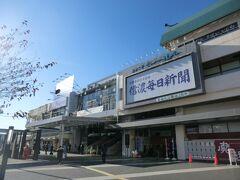 9:31 宿から徒歩1時間。 松本駅です。 なんとか、列車に間に合いました。  続きは次回です。 拙い旅行記をご覧下さいまして、ありがとうございました。  つづく。