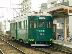2018.02.11 我孫子道 乗り換えのために降りたら、反対側に当駅止まりの列車がやってきた…ん?161型?大当たり!