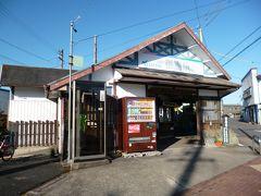 御嶽宿の最寄駅、名鉄広見線の御嵩駅にやってきました。