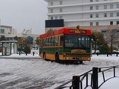 初日購入したパーフェクトチケットはコミュニティバス利用不可ですが、松江ぐるっとレイクラインバスは専用引換券がついているので乗車可能。 松江しんじ湖温泉駅からの利用です。
