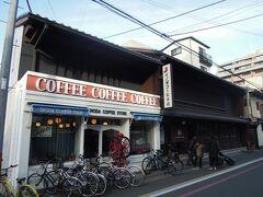 イノダコーヒ本店 創業から約80年の歴史
