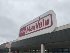 本当は川平湾に行こうと思ったけど、雨が降ってきたため、 予定を変更して市内のMax Valuへ。  ここで毎回、お土産を買います。