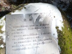 琵琶峠に突入です。