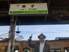 13時52分に米子駅に着きました。 ボクにとって人生初の鳥取県です。