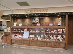 本館5階のローズダイニングはいわゆる大食堂です。 2012年8月9日にオープンしたそうです。 横浜高島屋にもローズダイニングありますよね。 日本橋高島屋はレストランローズだけど・・・  あっ!ここでもローズちゃん発見!