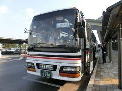 空港からは出雲大社行きの直通バスで出発です。