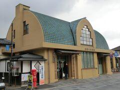 一畑電車の出雲大社前駅まで戻ってきました。 この駅もかわいらしい駅舎です。