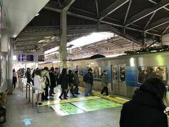 京急で移動します。