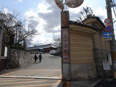 二日目  今日は京都観光です。姉が私の為に色々と計画してくれました。  先ず最初に来たのは三十三間堂