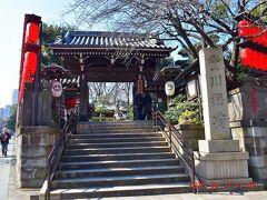 愛知県三河の豊川稲荷の分院です。