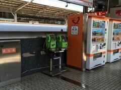 新大阪駅。  新大阪  11:23《のぞみ103号》/11:29《こだま741号》  21番線到着、20番線出発です。写真を撮るために隣のホームに着く列車を選んでいます。