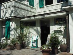 【エリスマン邸】 大正14(1925年)から翌年にかけて、 山手町127番地に建てられたエリスマン邸。 生糸貿易商社シーベルヘグナー商会の 横浜支配人を務めたスイス人 フリック・エリスマンの邸宅でした。 平成2(1990)年に現在地に移設。 (公式サイトより)