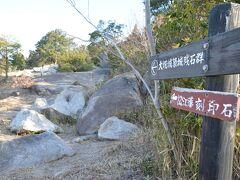 途中、大阪城築城残石群ってのがありました。