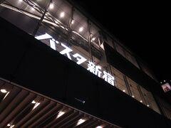 今回は初のバスタから!  21:35発の岡山駅行きに乗り込みまーす。  料金は6000円!安い!