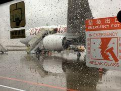 上海、超土砂降りで、