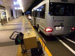 つばさパーキングさんのバスにて羽田空港の国際線ターミナルへ。 駐車場から10分ちょっとで行きました。 でかい段ボールと私の服が入っているスーツケースを持って…、