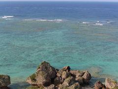 沖縄2日目の朝―! 旅行中は朝の陽ざしがなによりのエネルギー。