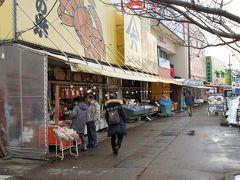 その後長岡市寺泊の「アメ横」(   https://gurutabi.gnavi.co.jp/a/a_1755/  )でお土産を購入。