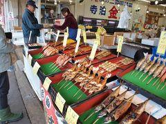 いつもの焼き魚を購入。