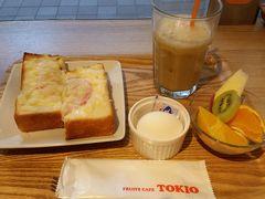 お花の後は早目のランチ。イムズのTOKIOにて。 ピザトーストとゆで卵、フルーツ、フルーツジュース。680円。 福岡は物価が安く、美味しいので大好きです。
