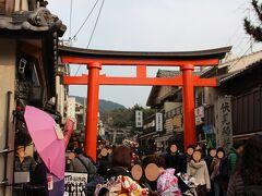 伏見稲荷参道商店街 土曜日の午後とあって、たくさんの人が訪れていました。