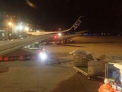 午後7時頃に仙台空港到着(^.^)