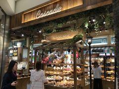帰りはマルイのデパートの地下一階にあるパン屋さんでパンを。ここは娘たちのお気に入りで、難波に来る度に買わされる。  大阪天満宮の梅見はビミョーだったけど、長女と楽しい時間を過ごしました♪。。