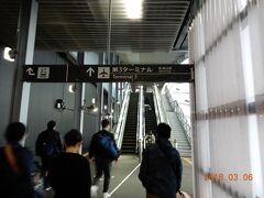 第3ターミナルはすぐです。バスを降りて第3ターミナルに向かいます。