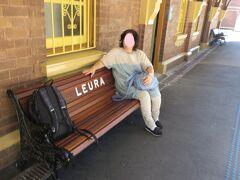 ルーラはお隣の駅なので、乗ったと思ったらすぐ到着。可愛い駅でした。