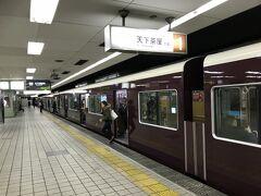 阪急電車に乗って通天閣を目指します。この色の電車格好いいですよね~!京都に行った時にも乗車しました。