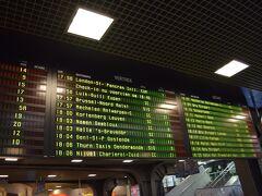 ブリッセル南駅は、とにかくたくさんの人。。。