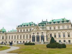 ハプスブルク家に仕えたオイゲン公が夏の離宮として造らせた 「ベルヴェデーレ宮殿」