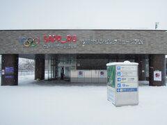 まずは札幌オリンピックミュージアムへ もともとは札幌ウィンタースポーツミュージアムだったが1年前にリニューアルされたとのこと