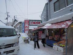最終日も朝から海鮮丼を目当てに 小樽駅近くにある三角市場へ