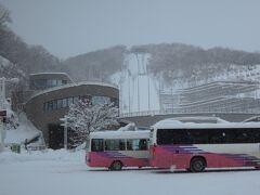 琴似駅からタクシーで大倉山ジャンプ競技場へ