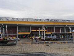 松山機場駅(空港) 日本で言えば、成田=桃園、羽田=松山ってところかな? ここから20分くらい歩くと、サニーヒルズ本店に行けます。