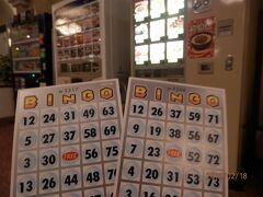20時。たまたま来た日曜はビンゴゲーム。ほとんどの方があたり、最後は参加賞あり。